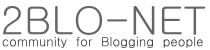 2blonet 2ブロネットブログアンテナ